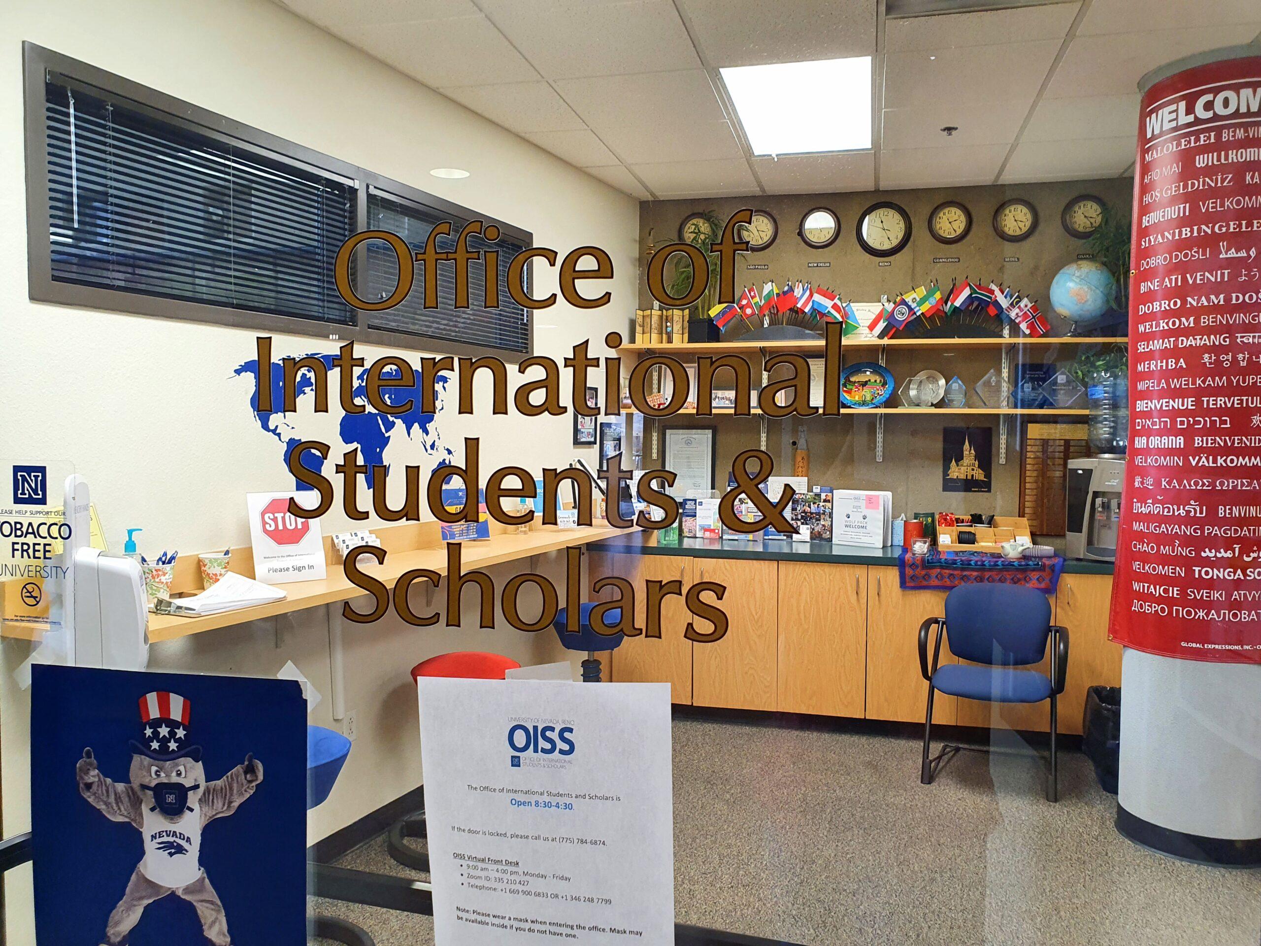 glass door with words office of international student scholars